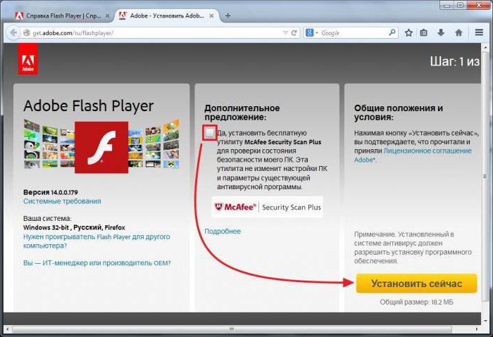 Как в тор браузере включить флеш плеер гирда что такое даркнет hydra2web