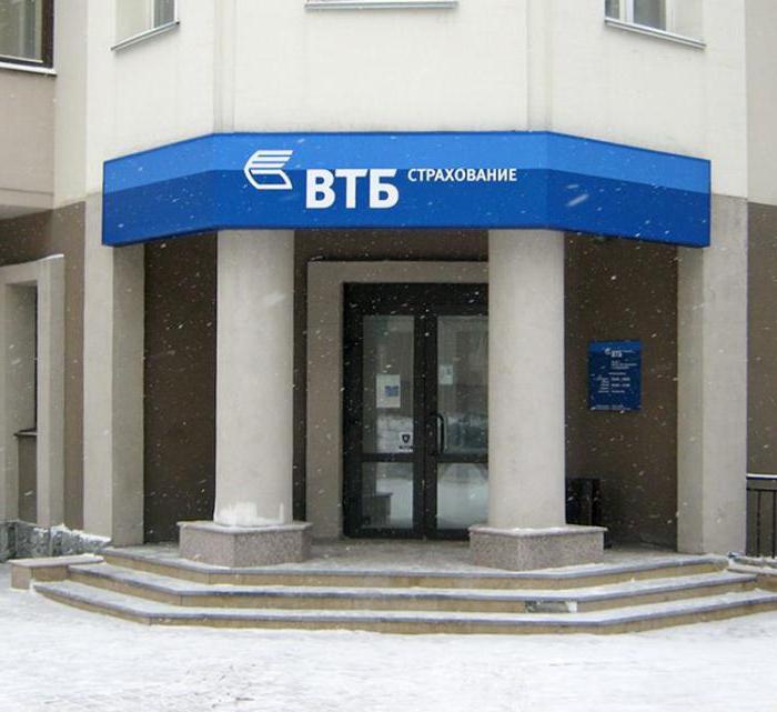 Втб страховая компания официальный сайт телефон создание сайта в дримвивере