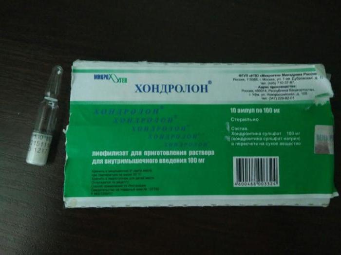 Хондролайн cредство от боли в суставах в Карпинске