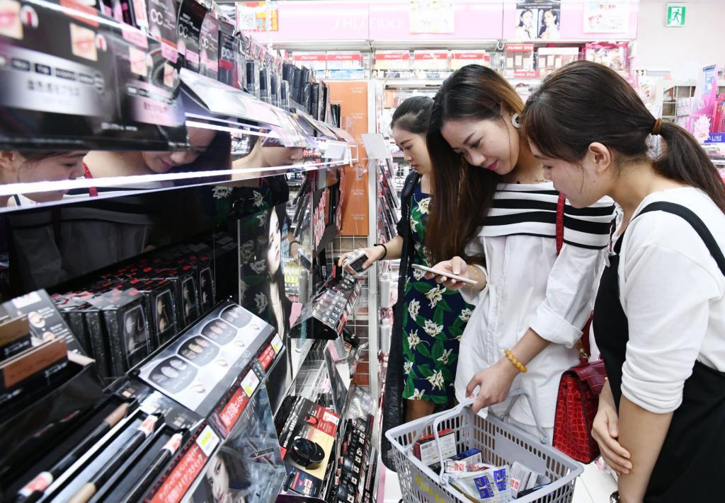 Кто был в токио какую купить косметику духи инкадесанс фото