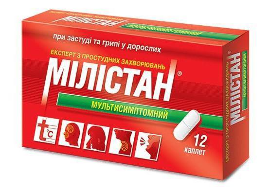 милистан мультисимптомный инструкция таблетки