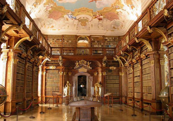 нужны ли библиотеки в цифровую эпоху
