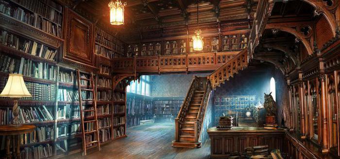 нужны ли нам библиотеки в 21 веке