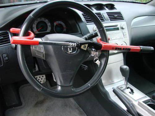 самодельные противоугонные устройства для автомобилей