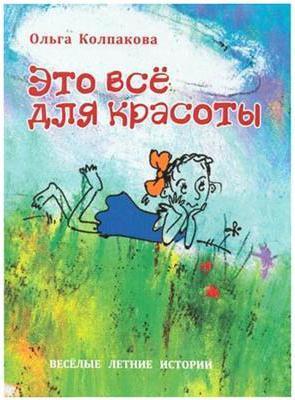 список детских книг по авторам