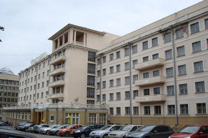 частные гостиницы екатеринбурга недорого