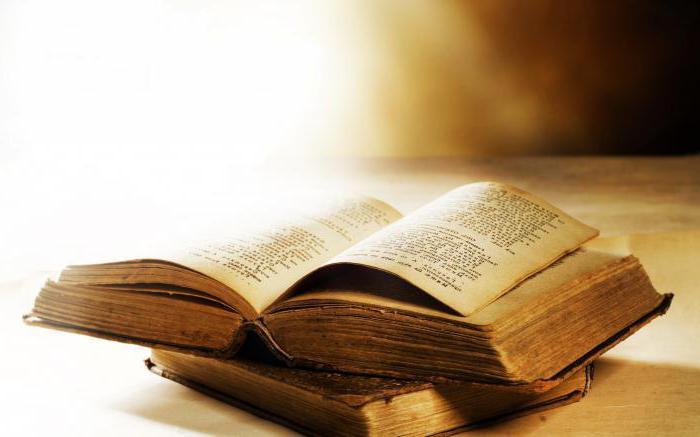 когда возникла древнерусская литература