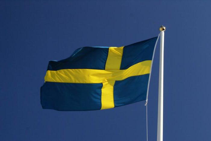 визовый центр Швеции