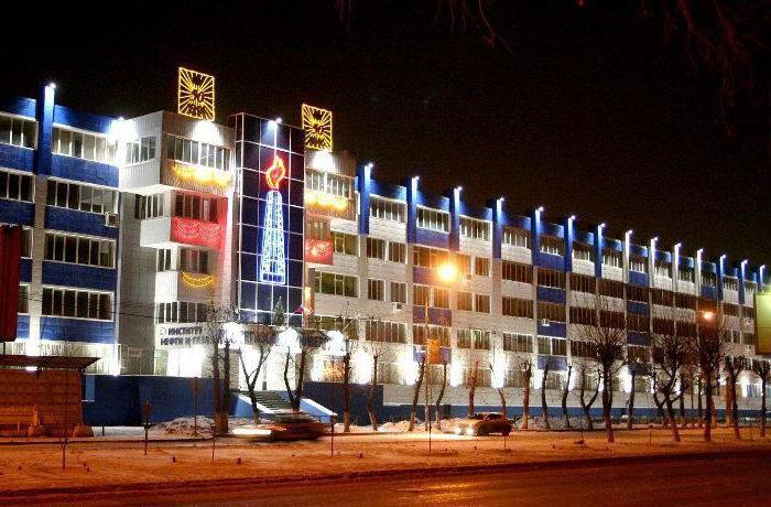 Тюменский государственный нефтегазовый университет