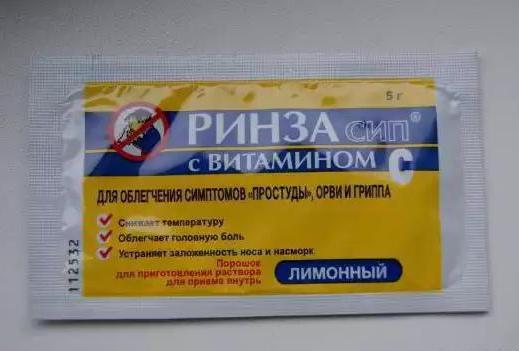 ринза инструкция по применению таблетки отзывы