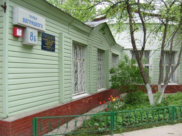 адреса государственных ветеринарных клиник в москве