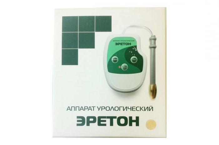 Приборы для лечение простатита домашних условиях