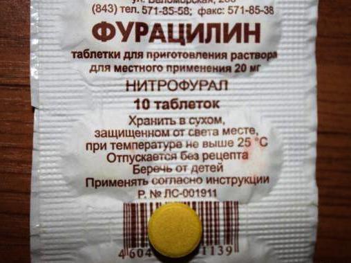 фарингосепт аналоги российские