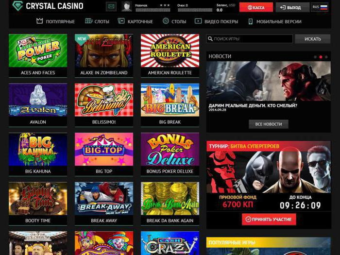 crystal casino отзывы
