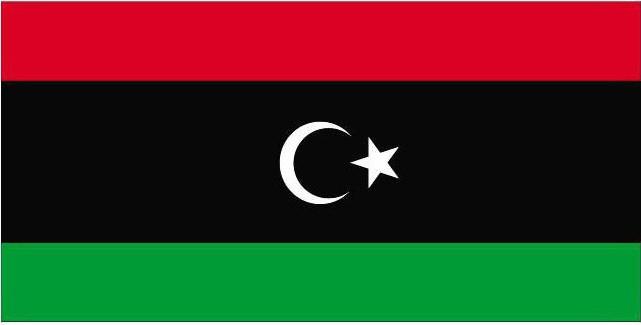 ливия унитарное государство