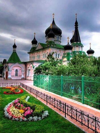 В городе Киев