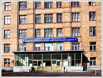 москва научный центр эндокринологии