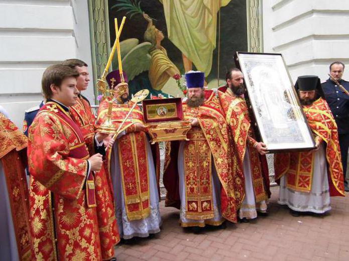 святой князь владимир мощи