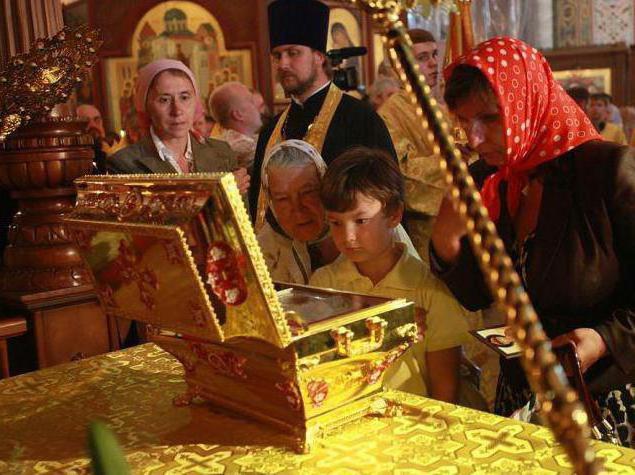 мощи князя владимира в челябинске
