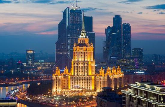 бизнес центр москва сити