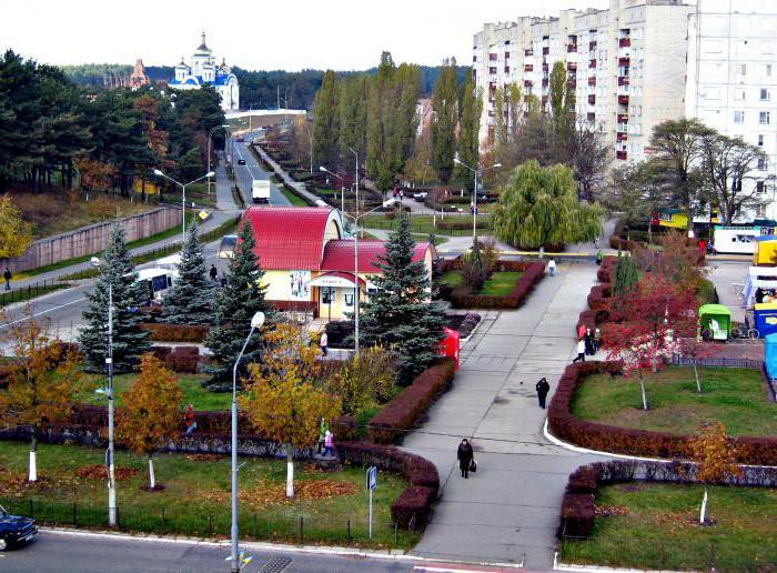 Город хмельницкий фото