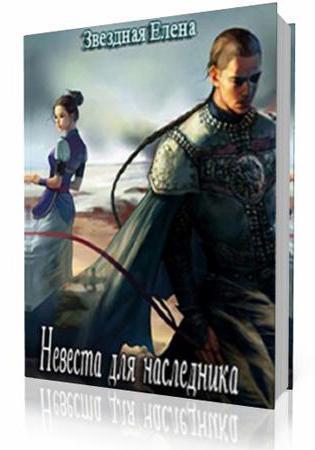легенды тримиана