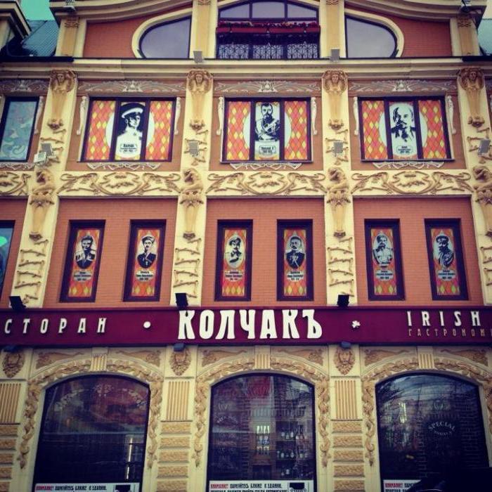 Лучшие рестораны и кафе Омска: рейтинг ресторанов