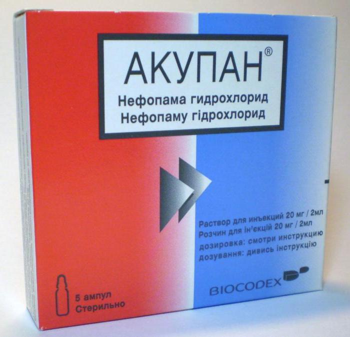 Акупан-биокодекс р р 10 мг мл 2 мл № 5 купить в калининграде, цена.