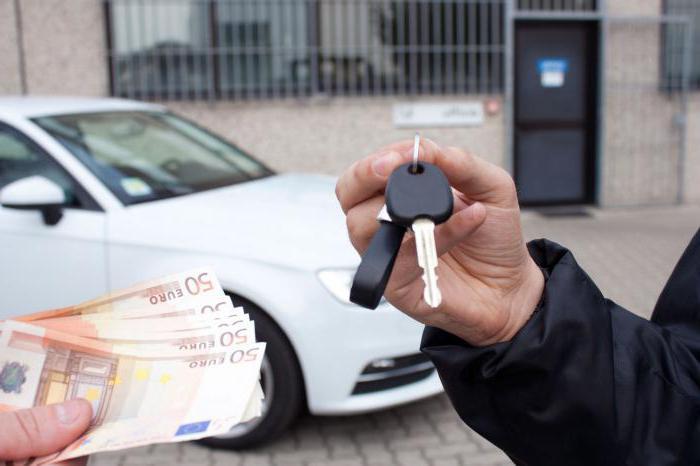 покупать автомобиль