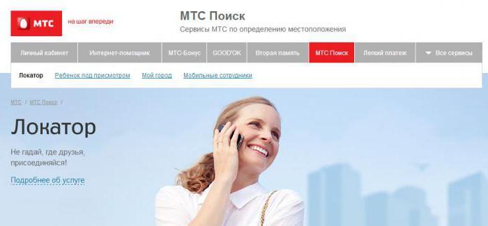 Фейсбук - предатель: как бесплатно узнать владельца телефона #poiskbystro