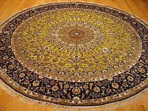 ковры персидские