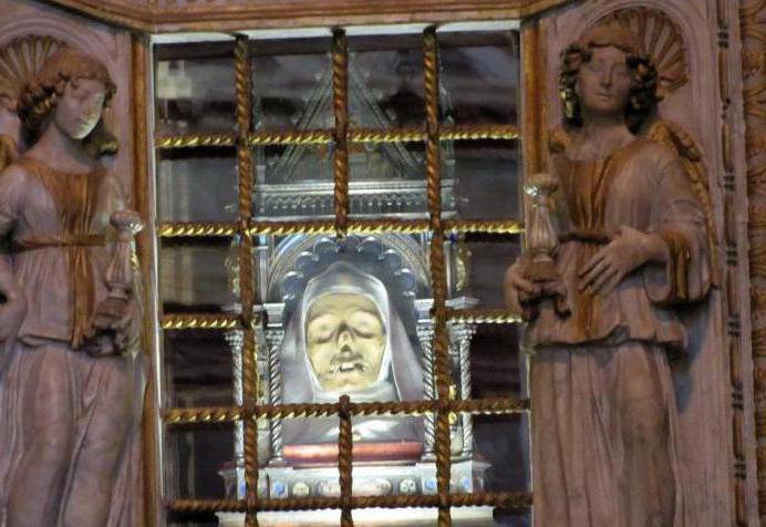 святая екатерина молитва о замужестве
