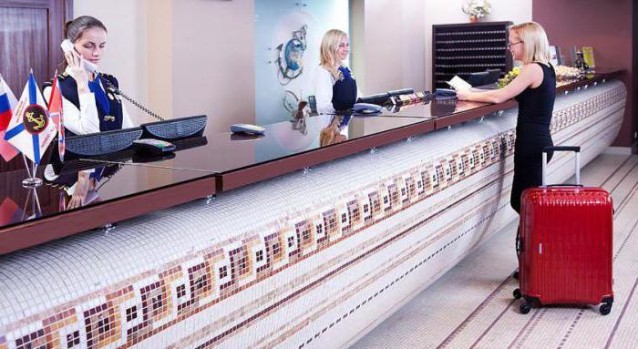 гостиница маринс парк отель новосибирск новосибирск