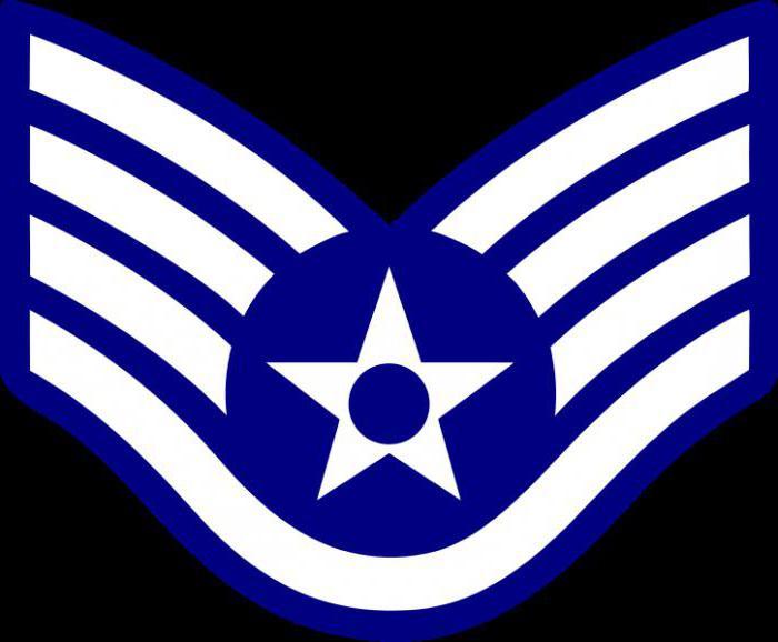 звание старший сержант