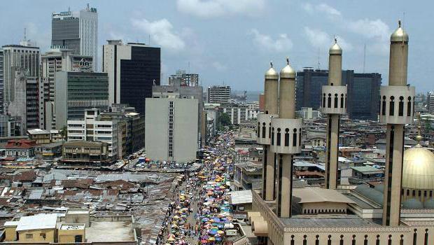 Страна Нигерия.