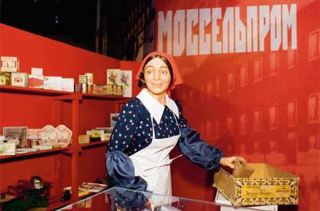 бабаевский кондитерский концерн отзывы сотрудников
