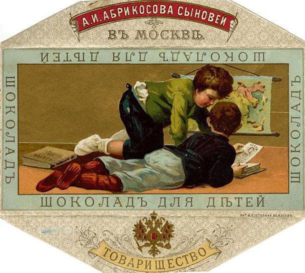 оао кондитерский концерн бабаевский