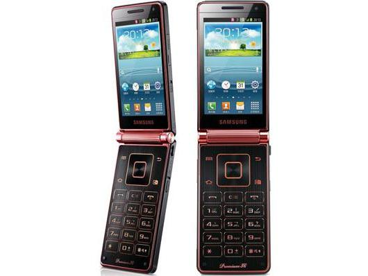 мобильный телефон самсунг раскладушка