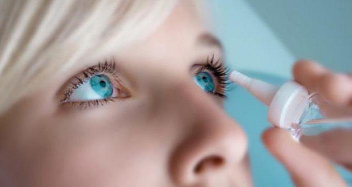глазные капли после снятия линз
