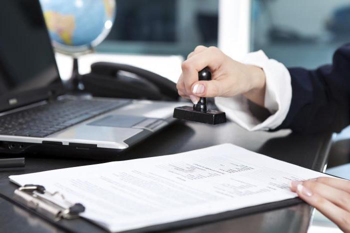 права и обязанности работников бухгалтерии