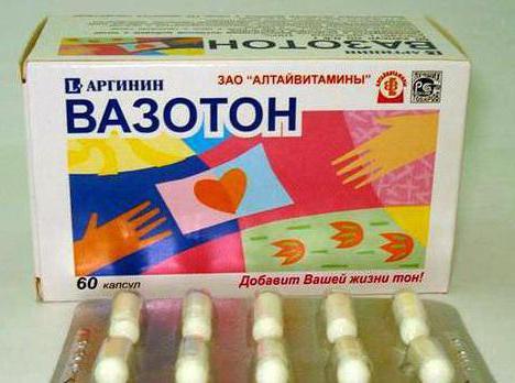 вазотон инструкция по применению цена в оренбурге