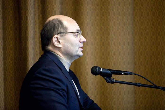 вице президент ржд александр мишарин