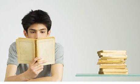 Придаточное определительное предложение примеры из литературы