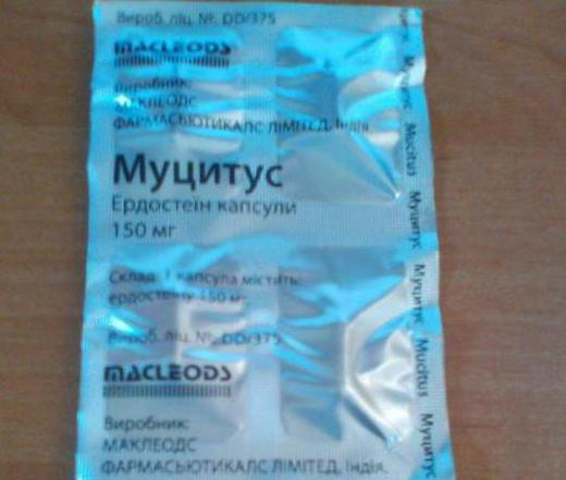 муцитус от кашля инструкция по применению