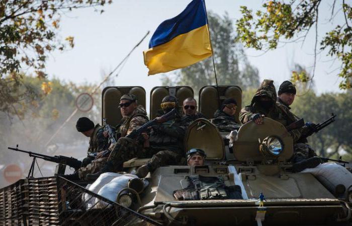 4 волна мобилизации в украине