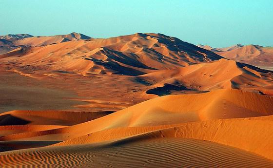 аравийское плоскогорье