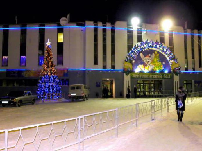 ледовый дворец мурманск