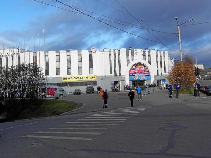 ледовый дворец мурманск ярмарки