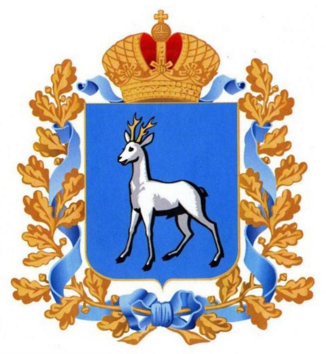 герб и флаг самарской области