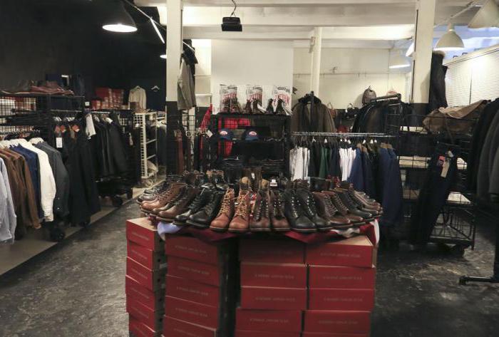 магазин мужской одежды москва